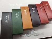 差し入れいただきましたメガネのノハラ京都ファミリー店 - メガネのノハラ 京都ファミリー店 staffblog@nohara