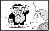 コミックマーケット93(12/30) 藤子不二雄トリビュートマガジン「パラレルソレイユ」第9号のお知らせ - るいるい日記えとせとら