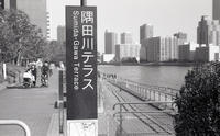 weekend riverside - 心のカメラ  〜 more tomorrow than today ...