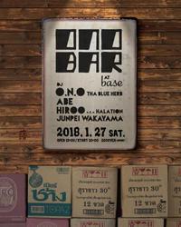 """1/27(土) """"ONO BAR"""" in Hakodate - I am HALATION"""