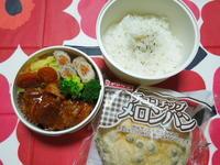 煮込みハンバーグ★(^^♪・・・・・息子弁当 - 日だまりカフェ