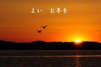 暮れ行く'17 - MAKO'S PHOTO