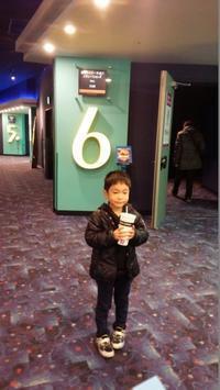 仮面ライダーの映画に行ったよ。 - がちゃぴん秀子の日記