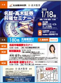 年賀状の法則●日本郵政に提案●年賀状ビジネスを抜本的に刷新してほしいです - 木村佳子のブログ ワンダフル ツモロー 「ワンツモ」