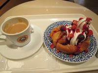 【サンマルクカフェ】ミックスベリーのデニブラン - お散歩アルバム・・春めく日々