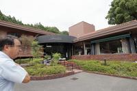 ゲンダイ(GENDAI) - にゃお吉の高知競馬☆応援写真日記+α(高知の美味しいお店)