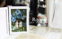 2017.12.29 ウェディングギフトにお二人のお名前入りのお花のフォトフレーム/プリザーブドフラワー - Ro:zic die  floristin