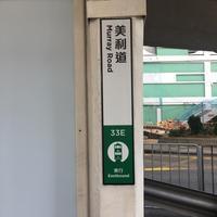 ゲットしました「中國銀行百年華誕紀念鈔票」 - lei's nihongkong message