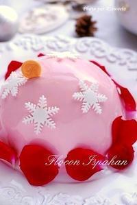 フロコン・イスパハンとお知らせ* - R-Sweetsな生活