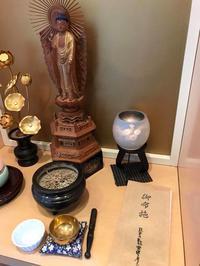 2017年12月30日 - 熊本の動物愛護を考える会