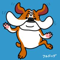ダンシングへなちょこフルドッグできました - 動物キャラクターのブログ へなちょこSTUDIO
