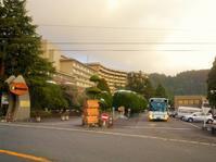 霧島いわさきホテル【旧・ホテル林田温泉】 - さつませんだいバスみち散歩