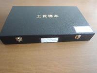「備える家/岡崎」地盤調査報告書と土質標本 - KANO空感設計のあすまい空感日記