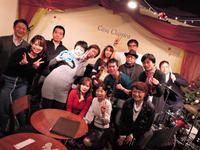 忘年会セッション - 東京は港区新橋 FCFミュージックスクールのブログ
