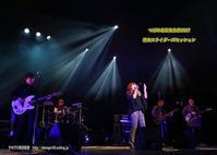 つばめ音楽文化祭 県央スライダーズセッション - the best shot Ⅳ