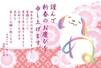 謹んで新春のお慶びを申し上げます - くらげり庵@