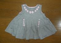 344.グレーのワンピース - フリルの子供服