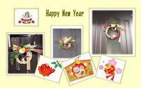 新年 明けましておめでとうございます♪ - ひびのこと
