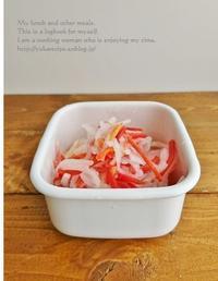 イエシゴトVol.244 紅白なます&「柑橘酢作り・即席ポン酢の作り方」 - YUKA'sレシピ♪