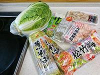 年越し蕎麦 - NATURALLY
