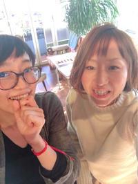 同世代 - maname blog