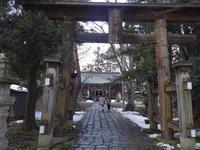 諏方神社と大和田八幡神社に初詣 2018 - 漆器もある生活