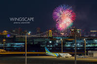 Happy New Year - WiNGSCAPE