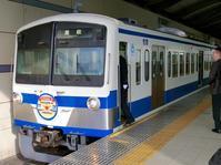 西武多摩川線100周年〜HM最終日 - 黄色い電車に乗せて…