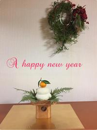 お正月 - ★ Eau Claire ★ Dolce Vita ★