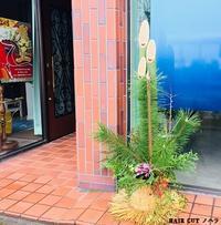 謹賀新年 - 金沢市 床屋/理容室「ヘアーカット ノハラ ブログ」 〜メンズカットはオシャレな当店で〜