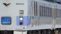 スラント北斗は撮れるのか?真冬の北海道グダグダ撮影記〜その2 - 8001列車の旅と撮影記録