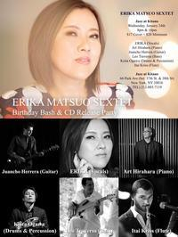 ERKA MATSUO SEXTET Birthday Bash at Jazz at Kitano on January 24, 2018 - Jazz Vocalist ERIKA のNew York パッションライフ