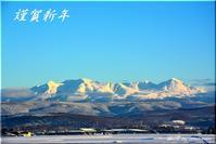 謹賀新年 - 北海道photo一撮り旅