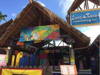 1年ぶりのサイパン!インスタ映えバッチリのLoco&Tacoでランチ~2017年12月サイパン - パルシステムのある生活♪