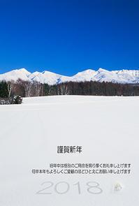 新年のご挨拶 - 松露園 blog