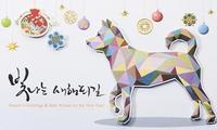 新年のご挨拶 - アンニョン! ハーモニーマート 明洞 ブログ★