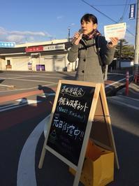 2018年1月1日 - 太田あゆみオフィシャルブログ ~あゆみのあゆみ~