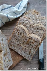 ひつこくてゴメン!無花果クルミ食パンと靴下の味(笑) - 素敵な日々ログ+ la vie quotidienne +