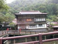 2017SW山形・福島の旅(5) - 向瀧 その1 - Pockieのホテル宿フェチお気楽日記 II