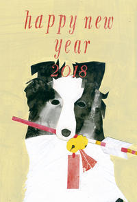 Happy New Year 2018 - yuki kitazumi  blog