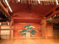 京都初詣 快晴の巻 - MOTTAINAIクラフトあまた 京都たより