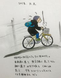 初詣スケッチ - 一天一画   Yuki Goto