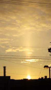 戌 と 陽の柱 - taka@でございます!