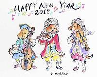 謹賀新年 2018 - 色鉛筆のスケッチブック