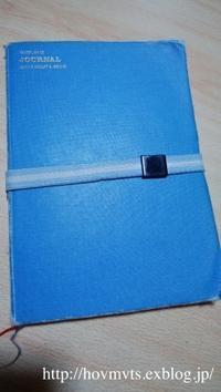 2009年はみっちりバーチカル手帳 - 大和雅子の日々、日常のあれこれ