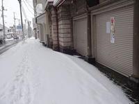 また大雪です - 漆器もある生活