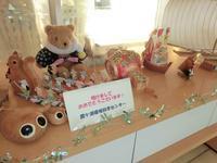 【霞ケ浦環境科学センターは本日より開館です】 - ぴゅあちゃんの部屋