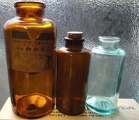 胃腸薬瓶お三方 - ヤングの古物趣味