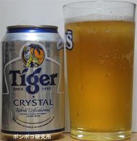 Tiger Crystal - ポンポコ研究所(アジアのお酒)