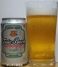 Bia Trúc Bạch - ポンポコ研究所(アジアのお酒)
